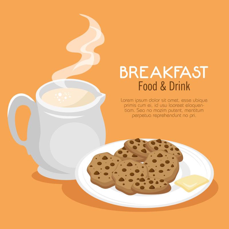 矢量现代早餐概念设计