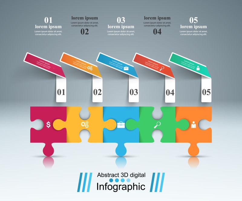 矢量的彩色拼图信息图表