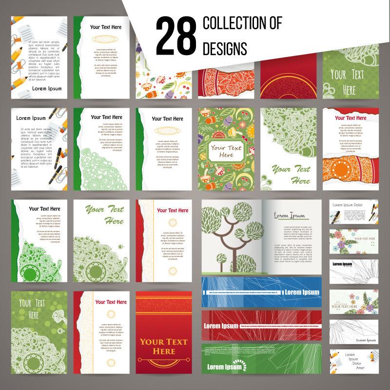创意矢量彩色花纹装饰的宣传单设计合集