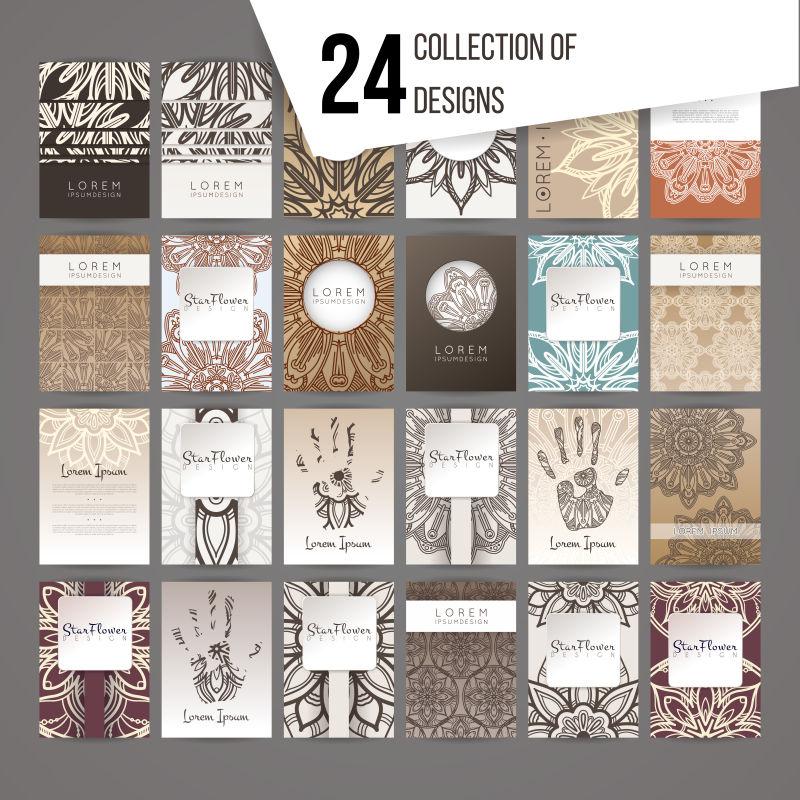 抽象矢量复古花卉元素的宣传册设计