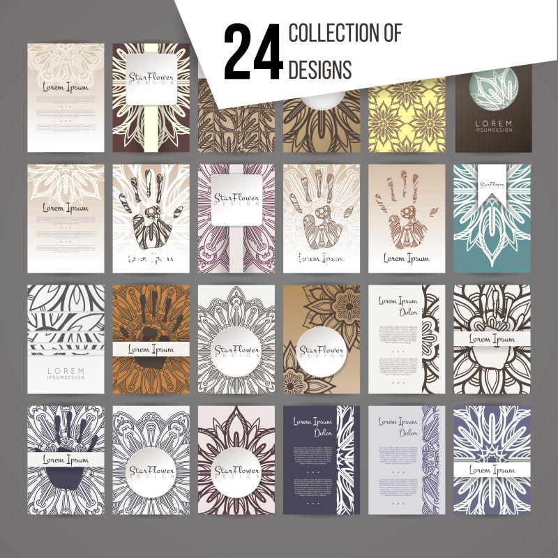 矢量彩色复古花卉元素的整套宣传册设计