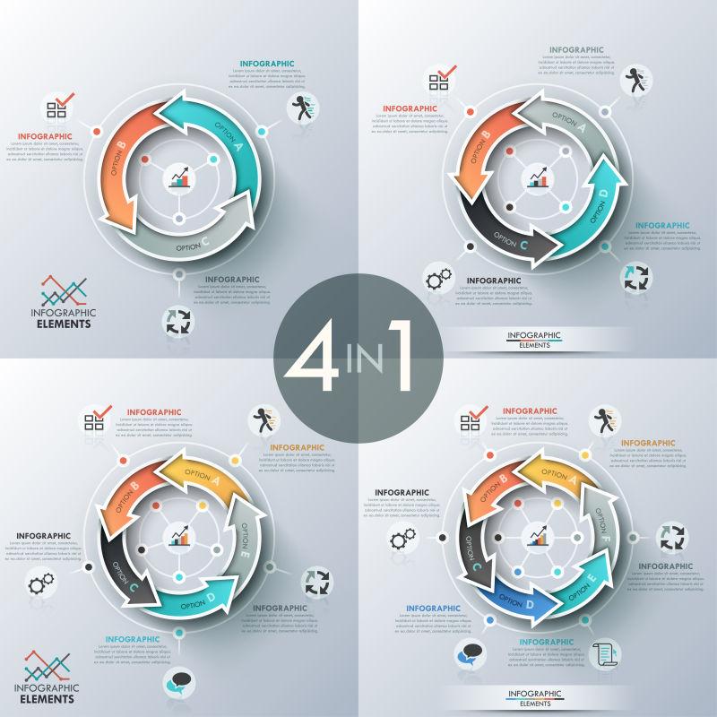 彩色螺旋箭头图案信息图表矢量设计