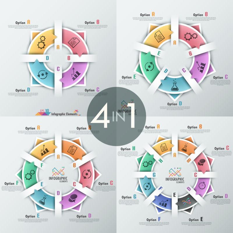 彩色环形图案信息图表矢量设计