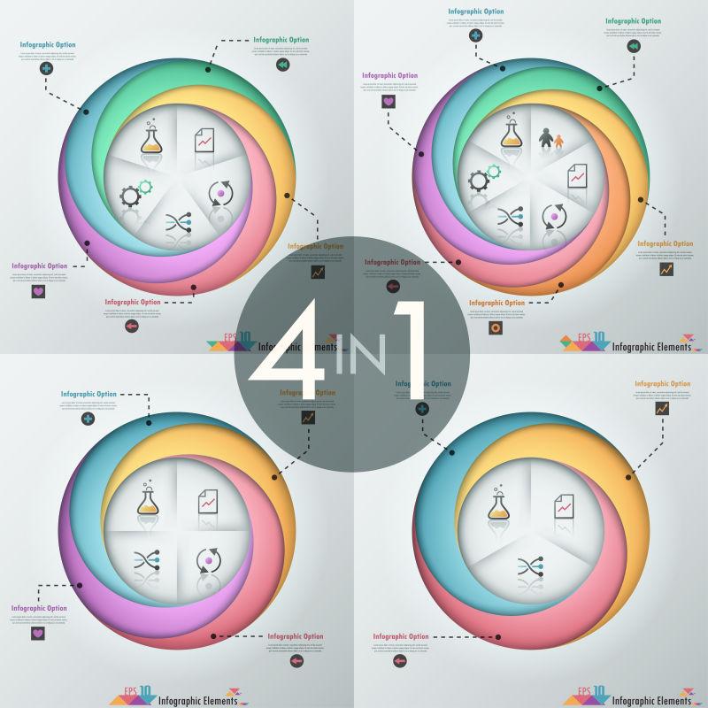 彩色螺旋花纹的信息图表矢量设计