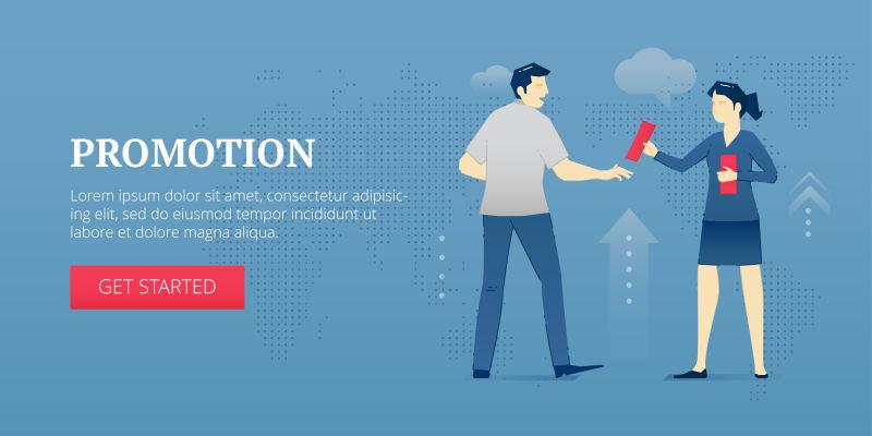 创意矢量推广主题的商业平面插图