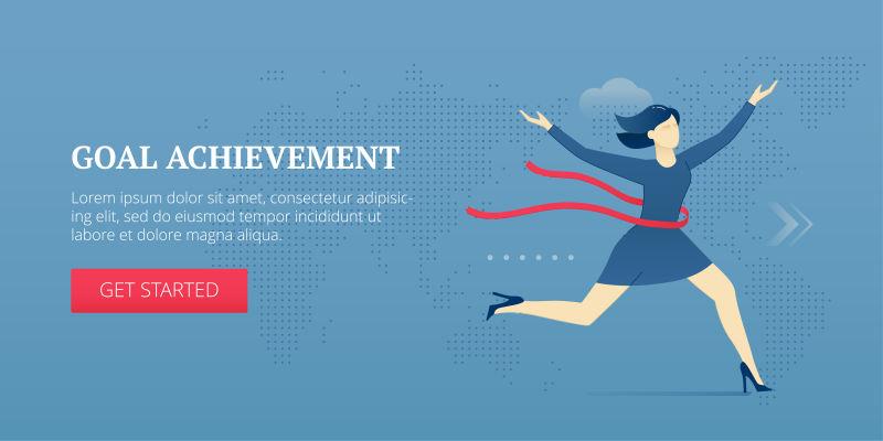 创意矢量目标成就概念商业插图