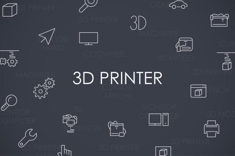 创意矢量三维打印细线图标设计