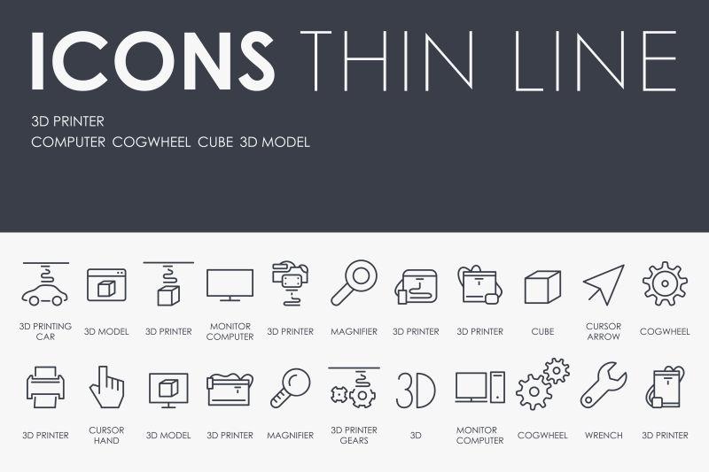 抽象矢量3d打印主题细线图标设计
