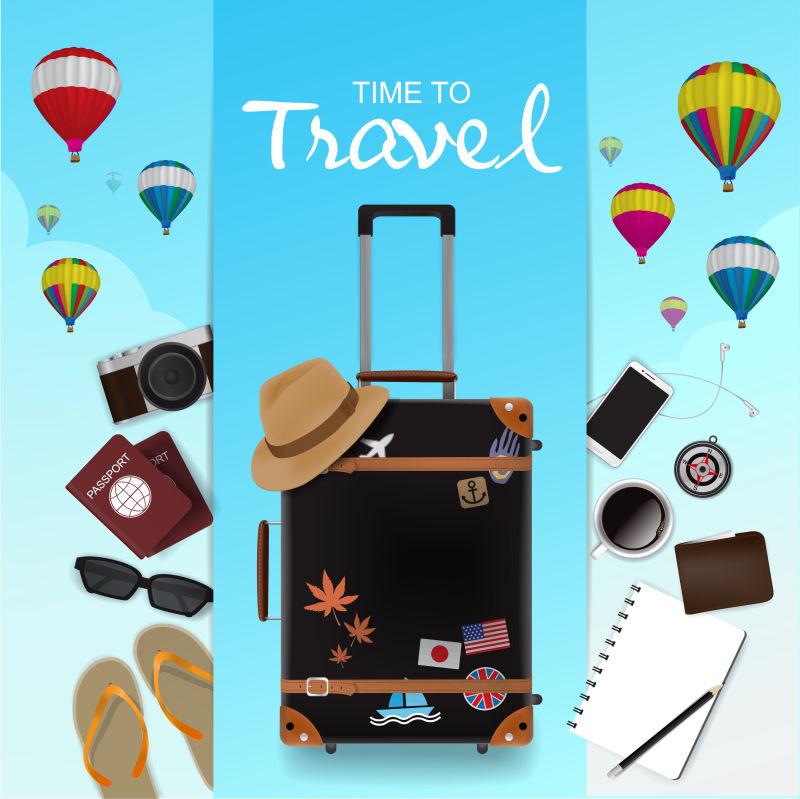 创意矢量夏季主题行李箱设计