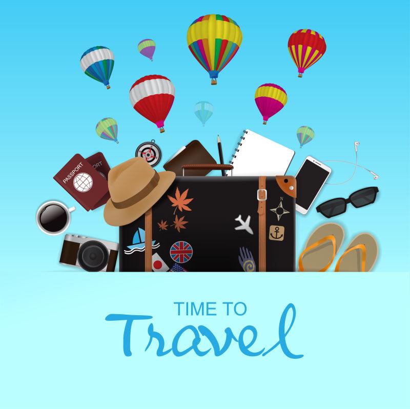 抽象矢量旅行主题设计背景