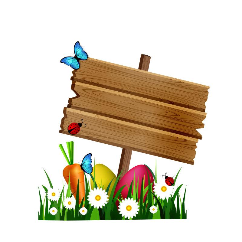 矢量的复活节元素装饰的木牌