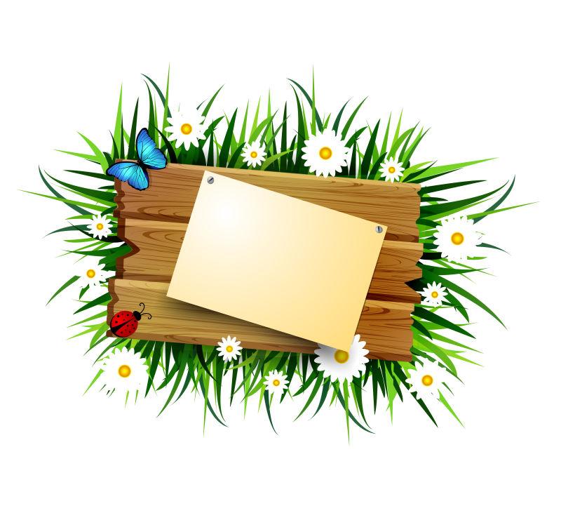矢量的花草装饰的长方形木牌