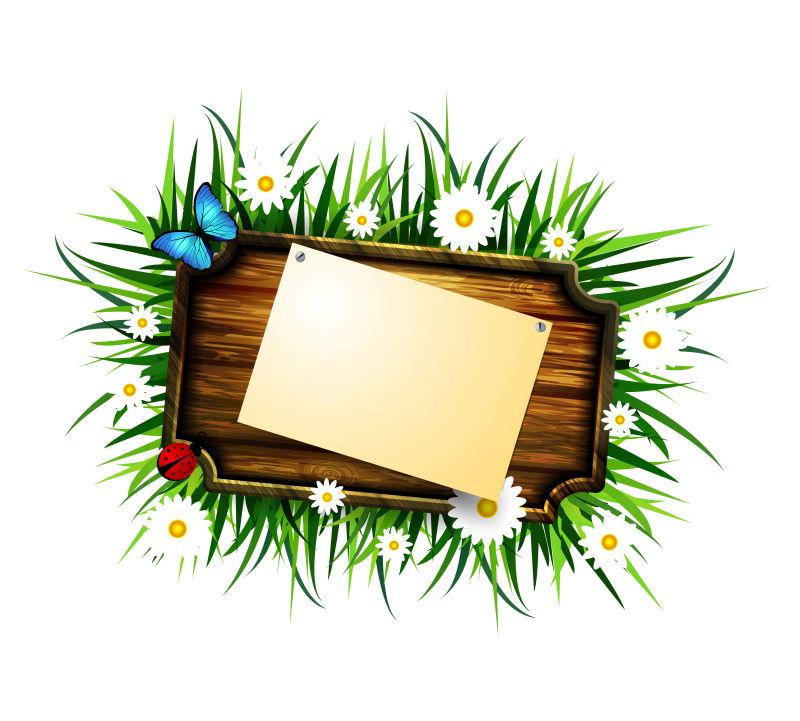 矢量雏菊绿草装饰的木牌