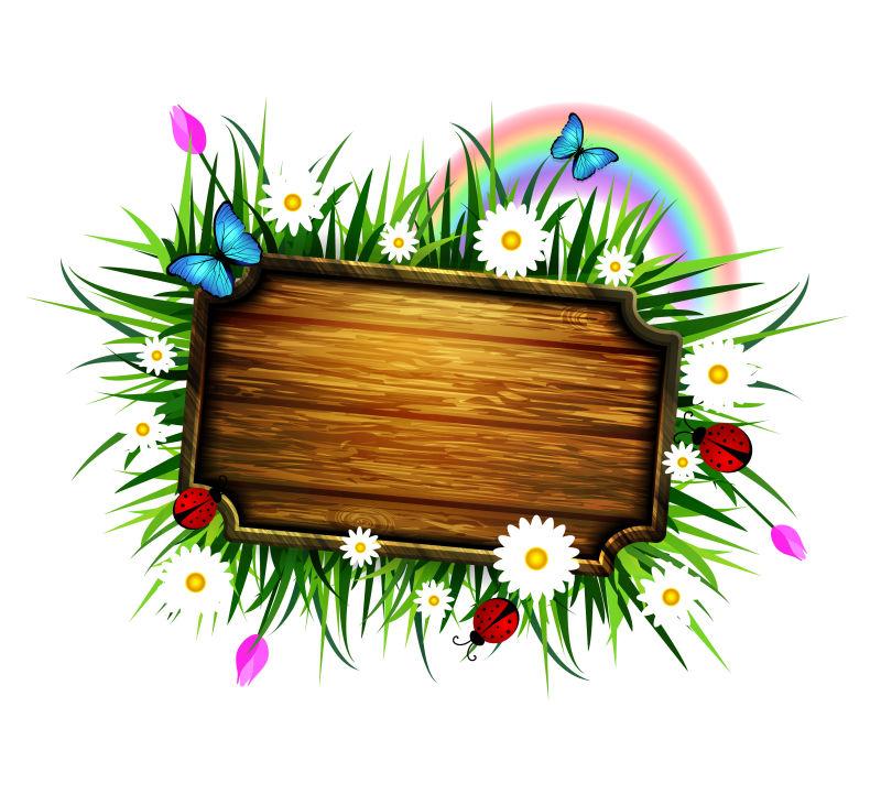 矢量花草装饰木牌设计