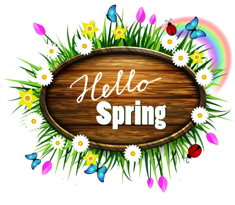 矢量彩色的春季木牌