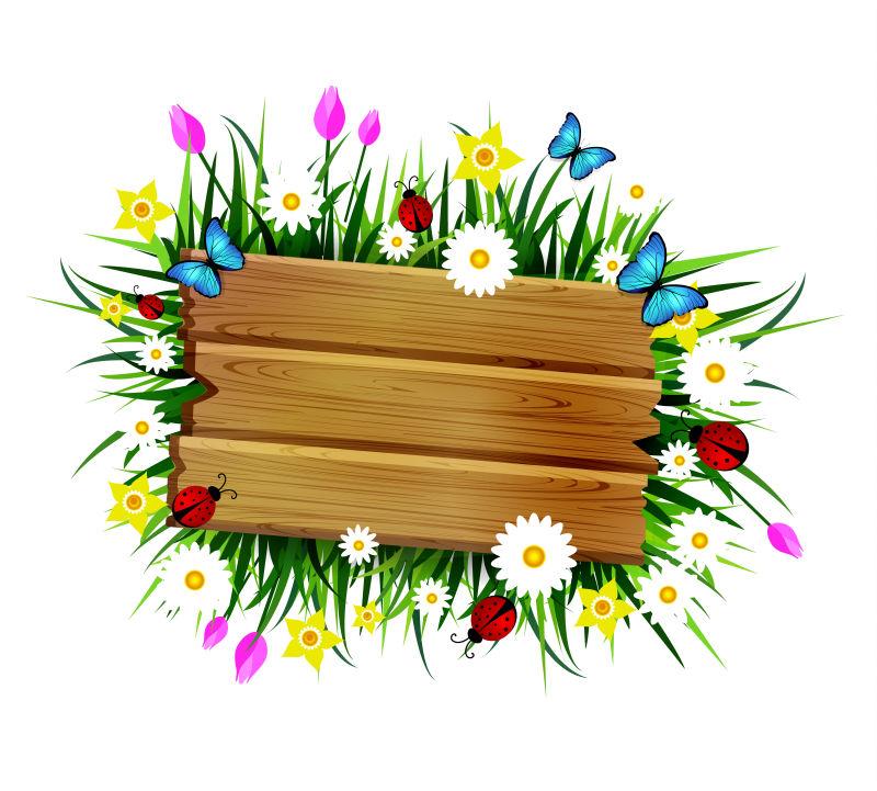 矢量花草装饰的长方形木牌