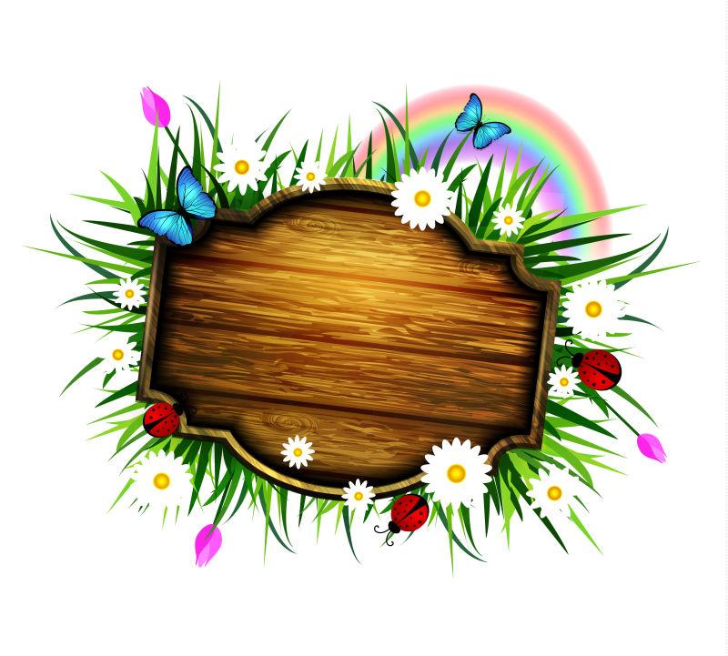 矢量花草装饰的木制木牌