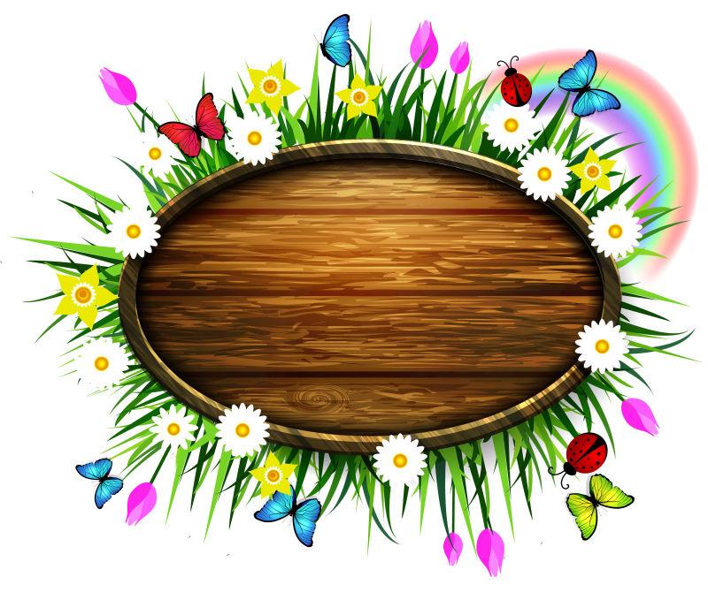 矢量花草装饰的木牌