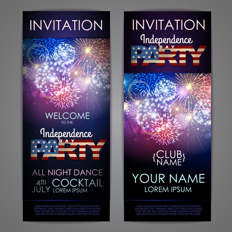 抽象矢量现代烟花元素的独立日派对海报设计