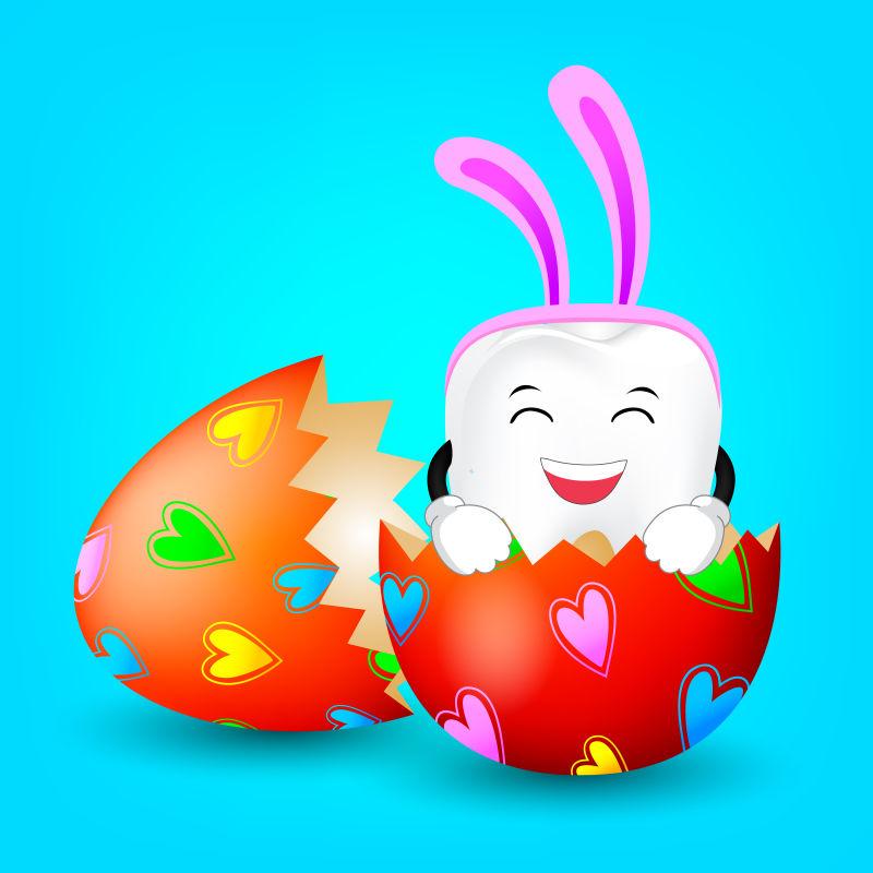 抽象矢量可爱的复活节彩蛋中的牙齿插图