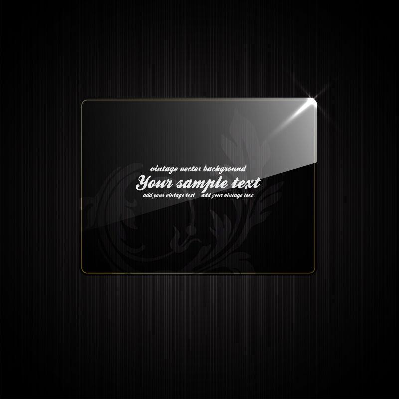抽象矢量现代黑色玻璃元素的背景设计