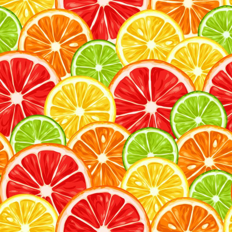 抽象矢量现代柑橘片装饰背景