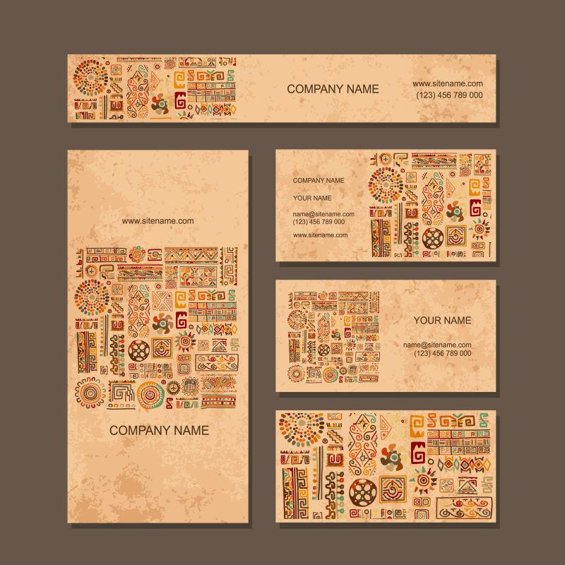 抽象矢量民族花纹元素装饰卡片设计