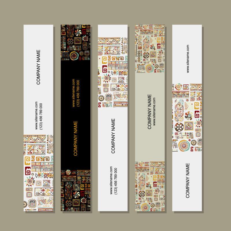 抽象矢量现代民族纹样装饰卡片设计