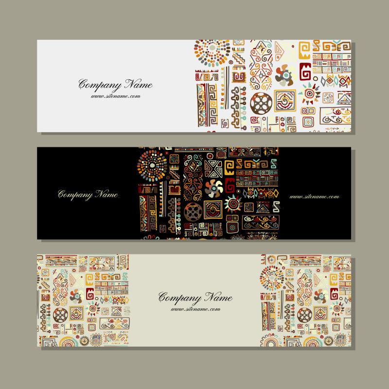 创意矢量现代彩色民族花纹元素装饰横幅设计