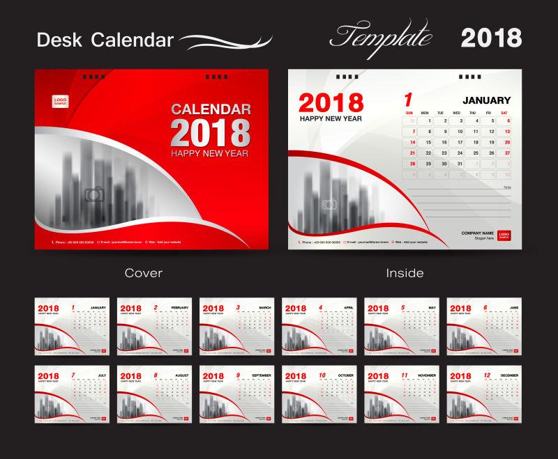 矢量红色系的2018日历