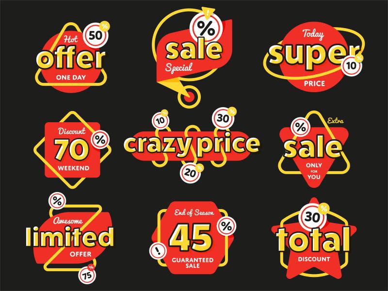 矢量现代抽象销售标签平面设计