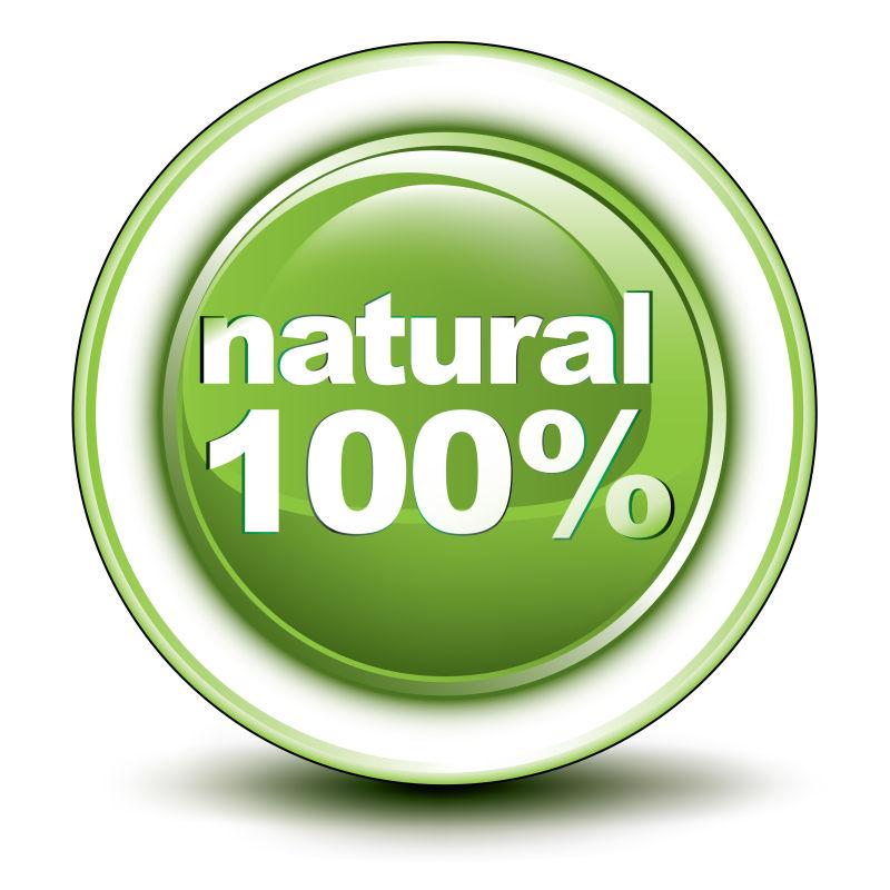 创意矢量自然生态主题圆形图标设计