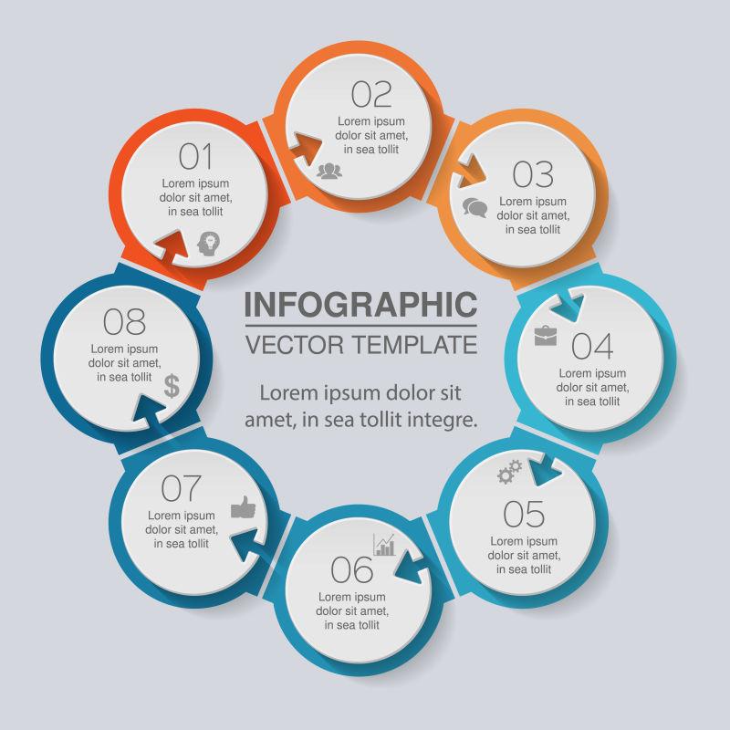 抽象矢量现代八步循环信息图表设计
