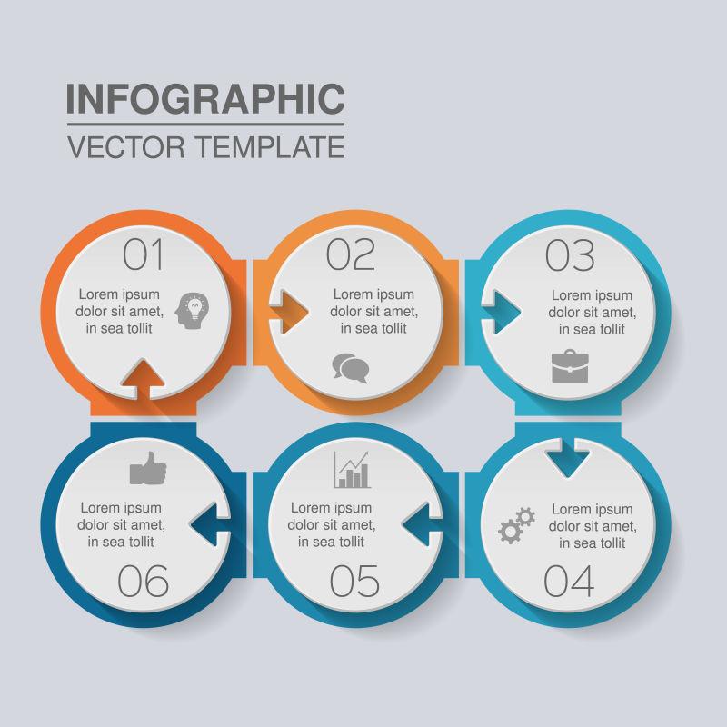 创意矢量现代循环圆形元素信息图表设计