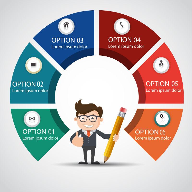 矢量彩色环形信息图表创意设计