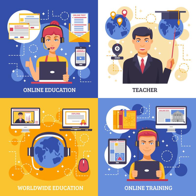 网络教育培训设计理念