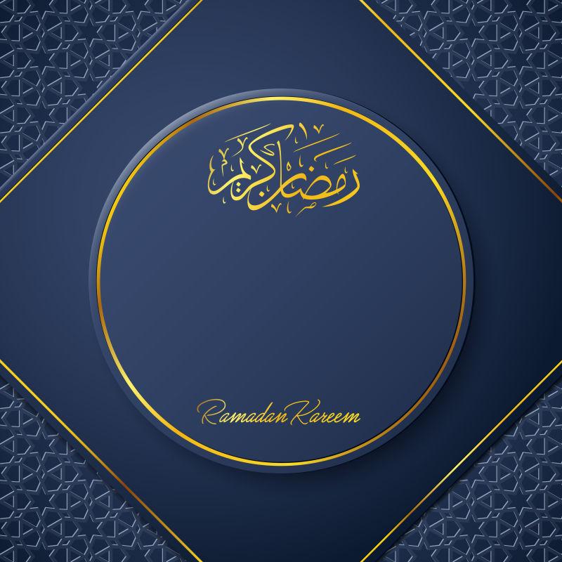 创意矢量蓝色金色伊斯兰风格的背景设计