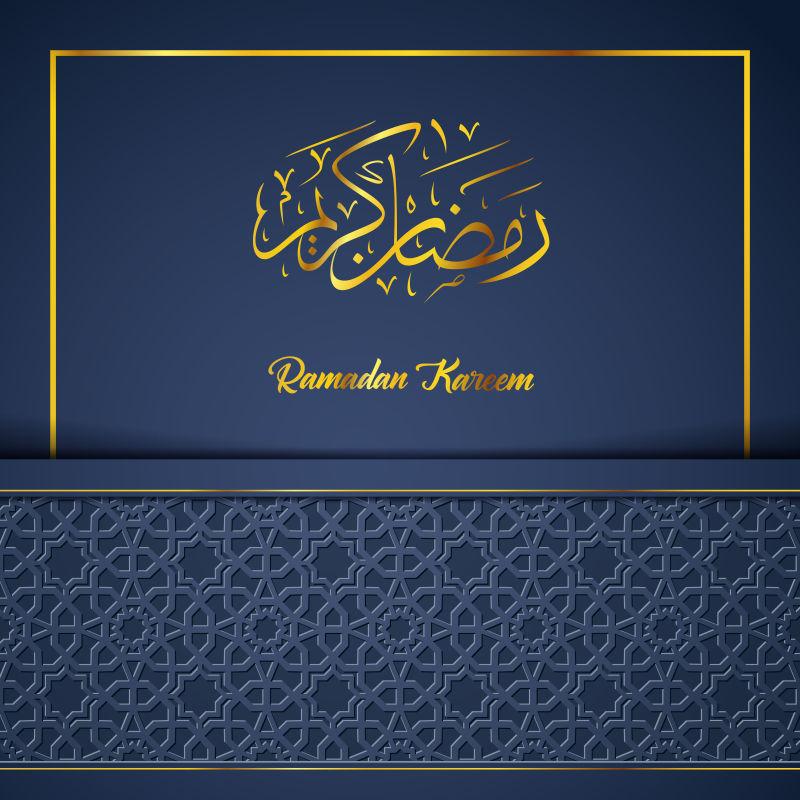 创意矢量现代伊斯兰风格的背景设计