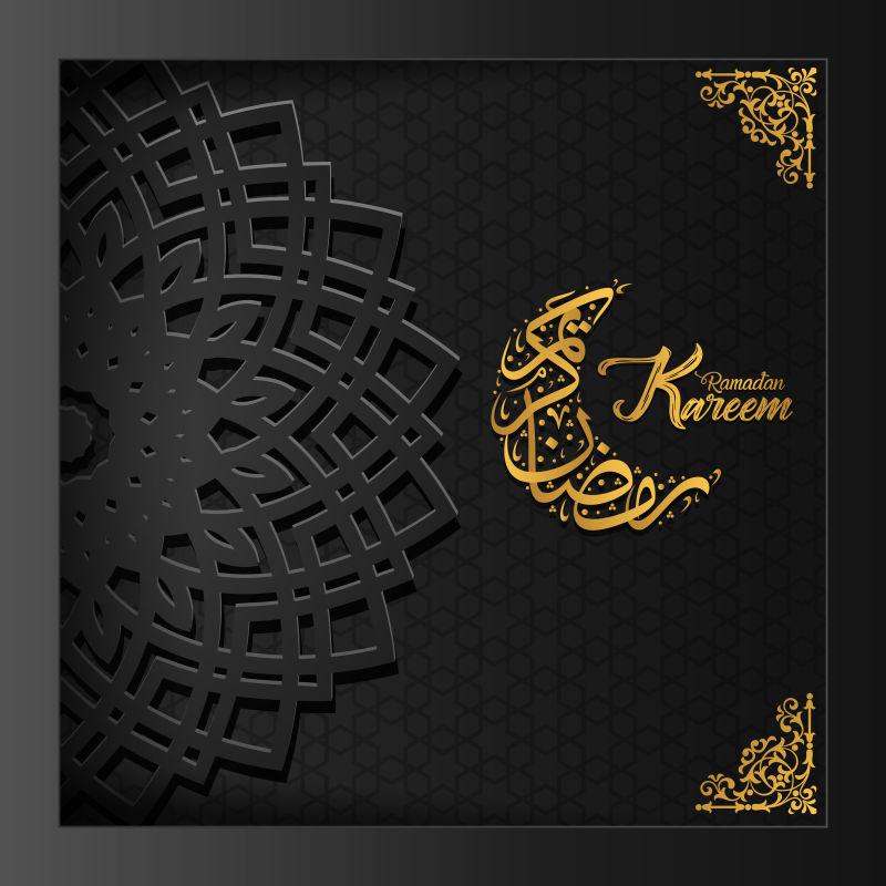 创意矢量伊斯兰风格的装饰背景设计