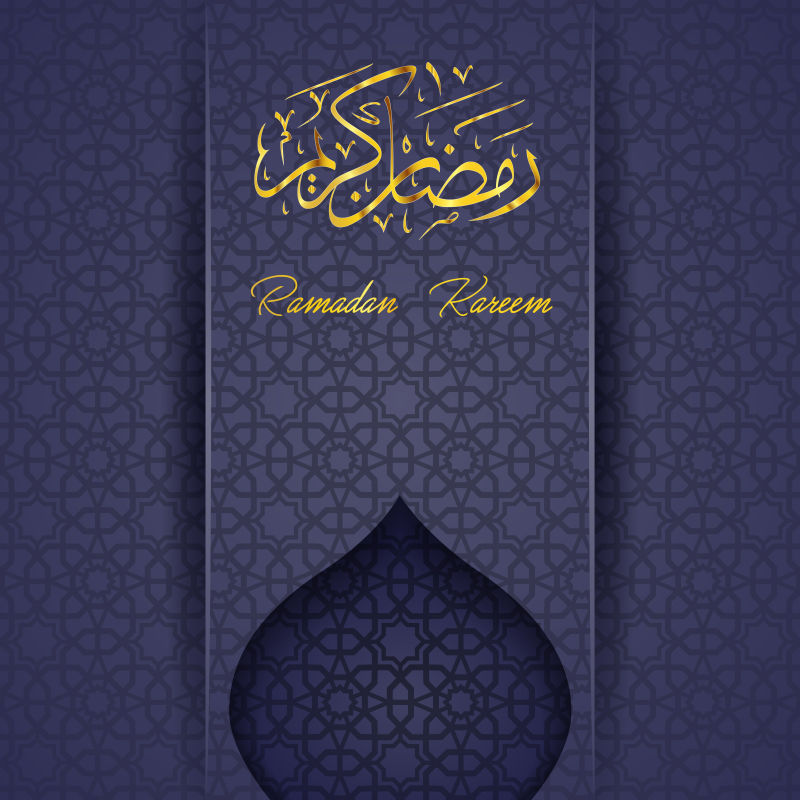 创意矢量紫色伊斯兰纹理装饰的背景设计