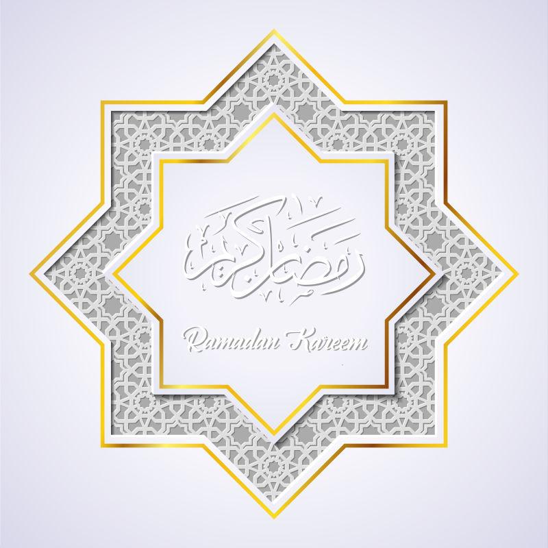 矢量伊斯兰风格的创意装饰背景平面设计