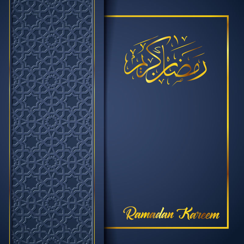 创意矢量伊斯兰装饰风格的方形背景