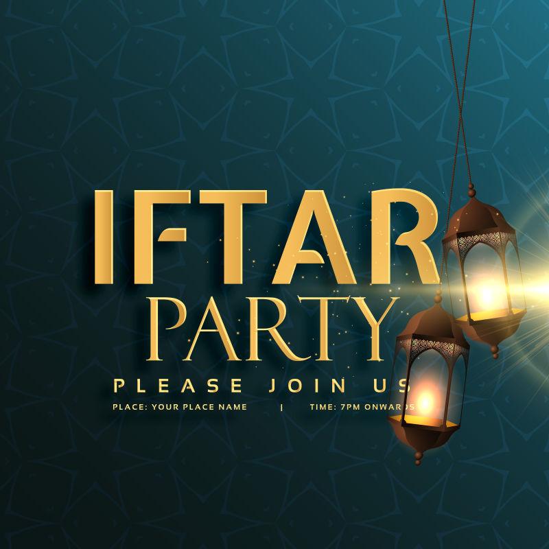 创意矢量现代伊斯兰派对主题海报设计