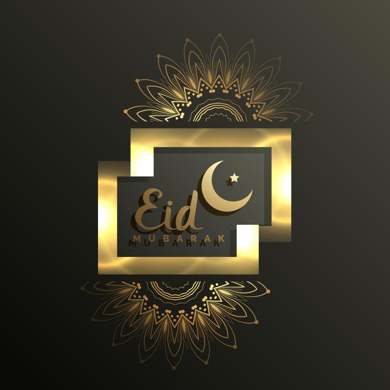 创意矢量伊斯兰主题平面背景设计