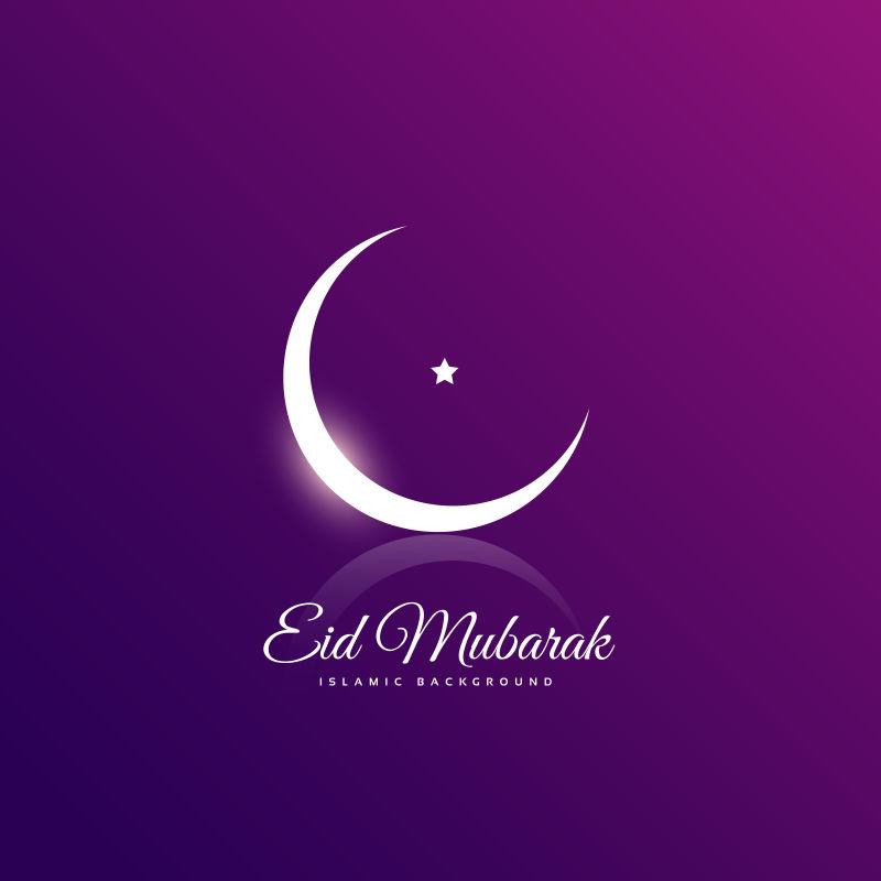 创意矢量紫色伊斯兰主题背景设计