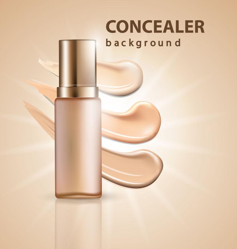 抽象矢量现代化妆品广告海报设计