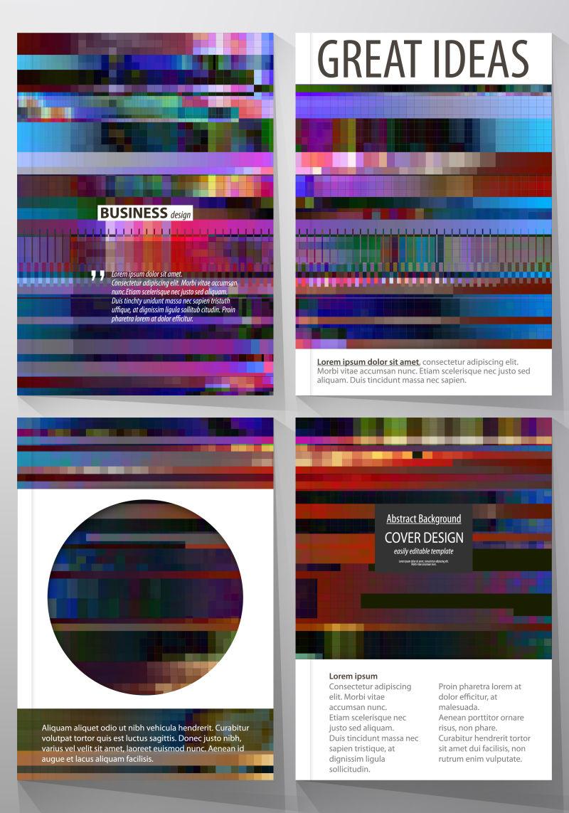 创意矢量现代彩色几何时尚宣传单设计