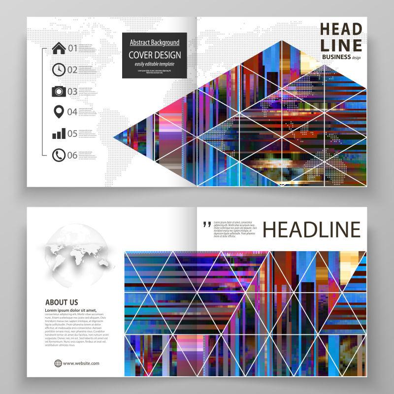 抽象矢量几何彩色时尚宣传单平面设计