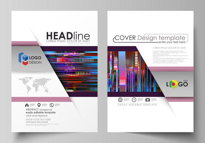 创意矢量现代彩色线性宣传单平面设计