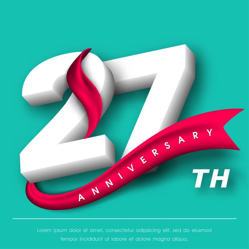 创意矢量现代27周年庆纪念插图设计
